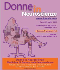 donne-in-neuroscienze-catania-05-06-2015