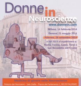 donne-in-neuroscienze-palermo-26-09-2014