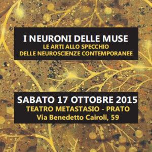i-neuroni-delle-muse-2015