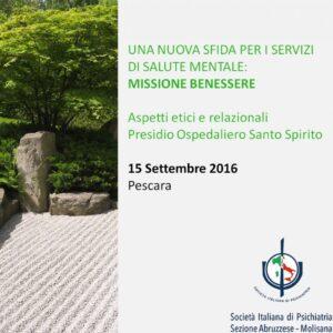 una-nuova-sfida-per-i-servizi-di-salute-mentale-15-09-2016